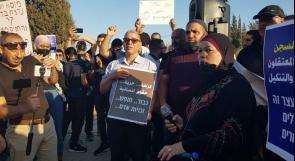 تظاهرة لفلسطيني  الداخل المحتل أمام سجن مجدو للمطالبة بالإفراج الفوري عن معتقلي الهبة