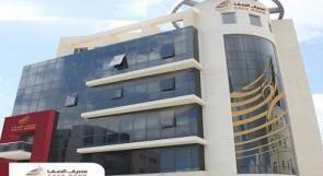 """بالشراكة مع مركز الريادة التابع لكلية الأعمال والاقتصاد.. مصرف الصفا """"الإسلامي"""" يختتم دورة تدريبة حول أساسيات العمل في المصارف الاسلامية في جامعة فلسطين التقنية (خضوري)"""