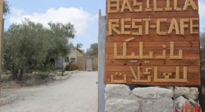 """سبسطية في رصيف وطن: """"بازيليكا"""" مهدد بالهدم"""
