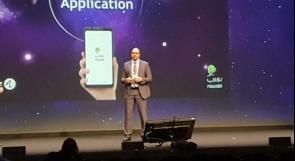 """""""عسل للتكنولوجيا"""" تشارك في مؤتمر الـ 100 عام لـ """"الكاتيل لوسنت"""" العالمية"""