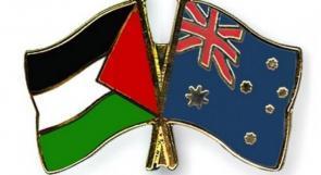 أستراليا لن تنقل سفارتها الى القدس ولن توقف دعمها للسلطة الفلسطينية