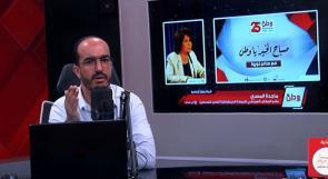 ماجدة المصري لـوطن: في حال عودة السلطة للمفاوضات سيكون ضربا للاجماع الوطني