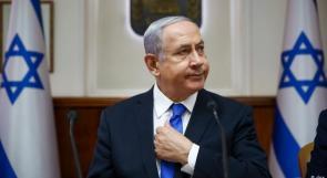 نتنياهو يعلن تعيين رئيس جديد للموساد