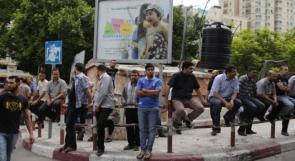 البنك الدولي: اقتصاد غزة في حالة انهيار