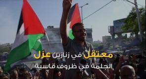 القيق يواصل اضرابه عن الطعام لليوم 12 على التوالي