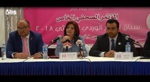 بدعمٍ من بنك فلسطين .. الإعلان عن إطلاق سباق اليوم الوردي النسائي الثالث