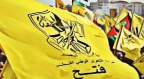 فتح: اعتقال قيادة القدس لن يوقف نضالنا ضد الاحتلال وأعوانه