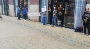 """وقفة تضامنية مع الشعب الفلسطيني في مدينة """"خرونغن"""" الهولندية"""