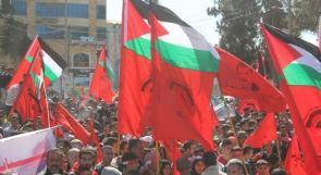 """""""الديمقراطية"""": ندعو القيادة الفلسطينية إلى عدم التفرد بالقرار الوطني"""