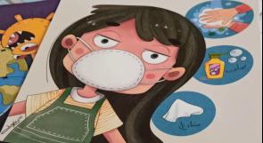 بفن الكرتون تقي نيفين أطفال غزة من فيروس كورونا