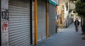 اضراب عام في الداخل رداً على مجزرة غزة