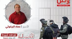حصرياً في فلسطين: من الفضاء الى عوفر!