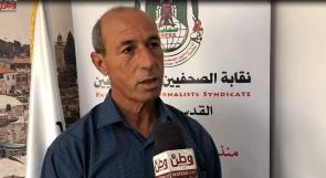 نقابة الصحفيين لوطن :  الانتهاكات بحق المحتوى الفلسطيني اتت في وقت تشهد به القضية الفلسطينية تفاعلاً عالمياً