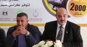 الخليل: اطلاق حملة جمع تبرعات لتوفير الكراسي الكهربائية لذوي الاعاقة