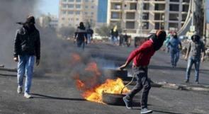 """القوى الوطنية: يوم اعلان الصفقة المشؤومة """"صفقة القرن"""" يوم غضب شعبي"""