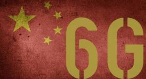 الصين تطلق مشروع الجيل السادس للاتصال رسمياً