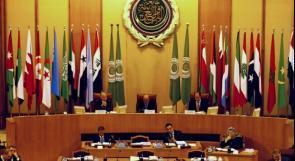 الجامعة العربية تبحث تجريم دفع الفدية للمنظمات الإرهابية