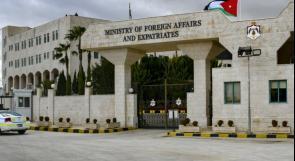 الخارجية الأردنية تحذر الاحتلال من بناء وحدات استيطانية جديدة
