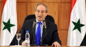 عقوبات أوروبية على وزير الخارجية السوري