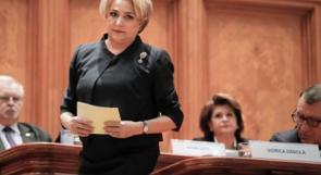 """رغم رفض رئيس رومانيا.. رئيسة الوزراء تصل """"تل ابيب"""" لبحث نقل السفارة !"""