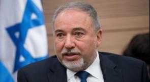 ليبرمان يجدد تهديده: لا يمكن منع حرب ضد غزة