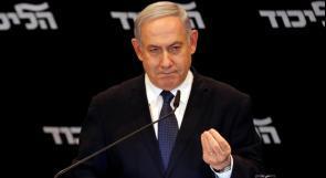 أغلبية الإسرائيليين يرفضون منح الحصانة البرلمانية لنتنياهو