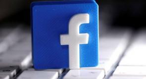 الفيس بوك وجنون الشهرة...!