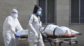 الصحة تسجل 6 وفيات و 542 إصابة جديدة بفيروس كورونا خلال 24 ساعة