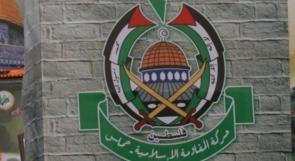 حماس: هجمات سيريلانكا اعتداء على الانسانية