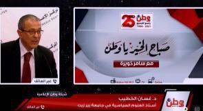 """المحلل السياسي د.غسان الخطيب لوطن: """"إسرائيل لا تقبل ولن تسمح لـ""""أوروبا"""" أن تلعب دورا قياديا في المنطقة"""