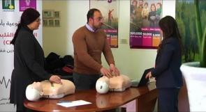 """هكذا تنقذ شخصا تعرض لسكتة قلبية.. حملة مشتركة لبنك فلسطين و """"جذور"""" حول إنعاش القلب الرئوي"""