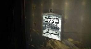 """رغم الضغوطات الإسرائيلية.. فرنسا تمنح """"بتسيليم"""" جائزة حقوق الإنسان"""