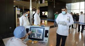 عمان: 10 وفيات و608 إصابات جديدة بفيروس كورونا