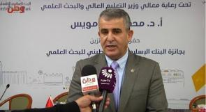 """مدير عام """"الإسلامي الفلسطيني"""" لوطن: ندعم البحث العلمي لأهميته في مجالات حياتنا وهذا جزء من مسؤوليتنا المجتمعية"""