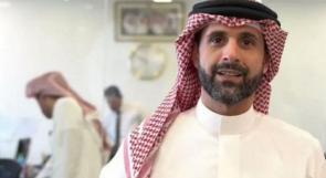 """السفير البحريني يصل """"تل أبيب"""""""