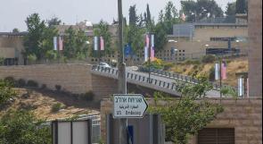 الاحتلال يصادق على توسعة السفارة الأمريكية في القدس المحتلة