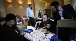 3 أحزاب يمينية تخوض الانتخابات الاسرائيلية بقائمة موحدة