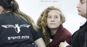 حرج إسرائيلي مزدوج.. اعتقال التميمي، ومنع لاعبي الشطرنج من دخول السعودية