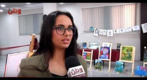 """""""معرض الأمل الفني"""".. تخليد للقادة والشعراء في الذكرى الـ31 لإعلان الاستقلال الفلسطيني"""