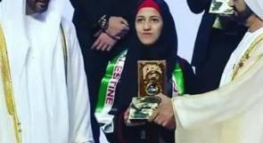 أمل.. من مخيم اللجوء الى جائزة الابداع في ابو ظبي مرورا بوكالة ناسا للفضاء