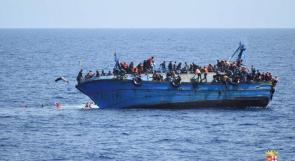 فقدان 3 أطفال في غرق مركب للمهاجرين قرب شواطئ اليونان