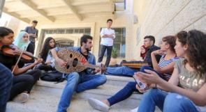 جامعة بيرزيت تطلق كلية الفنون والموسيقى