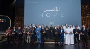 العرب يحصدون ربع الجوائز .. وفلسطين تتوهّج بحضورٍ ثلاثيّ