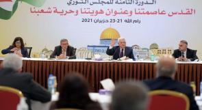 ثوري فتح يبحث غدا الثلاثاء ترتيبات انعقاد مؤتمر الحركة الثامن