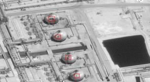 واشنطن تكشف صورا للهجمات على معملي أرامكو