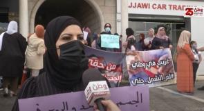 """"""" لم الشمل """"  وجه أخر لعنصرية الاحتلال اتجاه الفلسطينيين"""