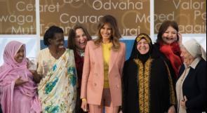 عراقية وموريتانية ضمن أشجع نساء العالم