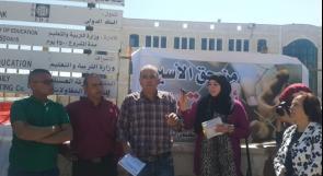 عشرات الأسرى المحررين يعتصمون بجنين مطالبين بوزير للأسرى
