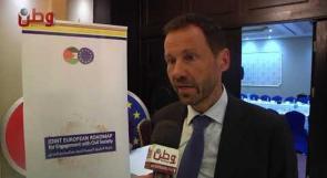 الاتحاد الأوروبي لوطن: سنستمر في دعم المجتمع المدني والشراكة ستكبر وتتطور