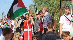 اتحاد الجاليات والمؤسسات والفعاليات الفلسطينية في أوروبا يحض على إنجاز المصالحة وإجراء الانتخابات